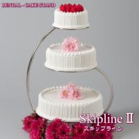Skipline-スキップライン