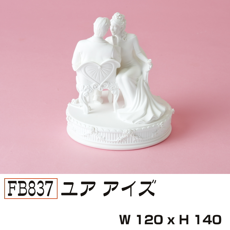 FB837-ユアアイズ